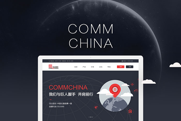 COMMCHINA